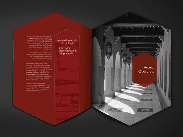 Thiết kế in ấn Brochure 4
