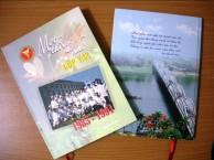 Giới thiệu kỷ yếu đại học Y lớp YA2 (1985-1991)